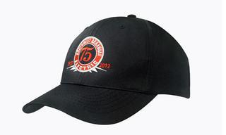 Promotional Product Poly Twill 6 Panel Budget Cap