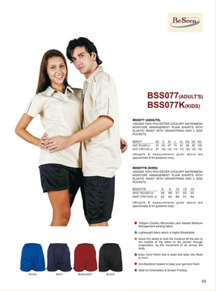 Promotional Product Adults Cooldry 100% Polyester micromesh moisture management plain shorts with drawstring and 2 side