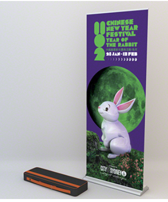 Promotional Product Retractable Banner