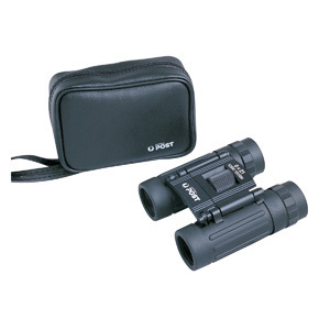 Promotional Product COMPACT PROFESSIONAL BINOCULARS