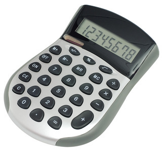 Promotional Product Ergo Calculator