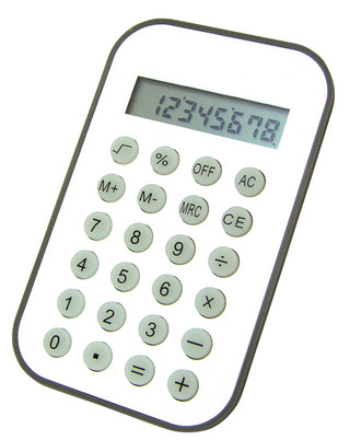 Promotional Product Jet Calculator