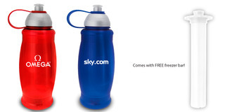 Promotional Product The Arabian Water Bottle