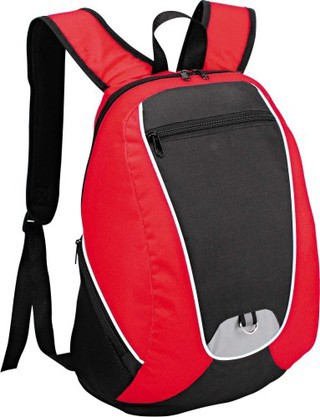 Promotional Product JS Backpack